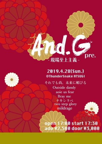 2019.4.28 And.G